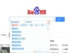 乌鲁木齐期货百度框架开户推广服务,香港金银贸易场渠道咨询