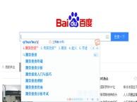 柳州期货期货百度开户优化推广服务,香港金银贸易场渠道咨询