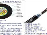 MINGXI明西通信光纤室外光缆光纤