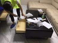 重庆荣昌圣诞节新房除甲醛大足新房除甲醛大优惠