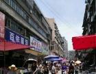溆浦县中心市场,新晨百货附近