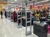 北京三佳超市报警杆 超市防盗器 超市防盗磁门 声磁超市防盗