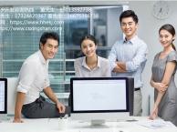 深圳APP开发公司开发短视频APP