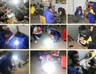 焊工培训 湖北焊工培训 武汉焊工培训 文昌焊工培训