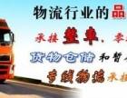 上海圆通搬家公司上海闸北区圆通市内搬家