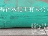 拜耳乐氧化铬绿GN无机颜料铬绿