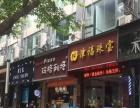 台江区一级地段正沿交通路门面好看餐饮一条街出售