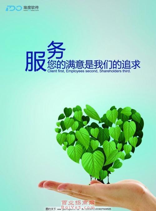 萧山区联保-%萧山海尔太阳能-(各中心)%售后服务网站维修电