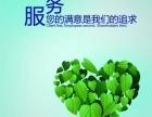 技术支持%巜大金空调杭州-(各中心)%售后服务网站电话
