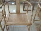 免漆白茬成品圈椅太师椅 茶楼会可以禅意茶椅 榆木简约海棠椅