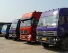 上海大小货车出租 依维柯 箱式货车 栏板车 高栏车出租