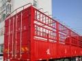 金华4米6.8米 9.6米13米17.5米货车出租