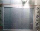 武汉佳恒标牌厂生产铜铝不锈钢标牌铭牌面板