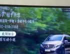 长虹超薄窄边32寸高清液晶电视