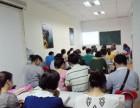 淮安哪里有培训会计职称的专业学校