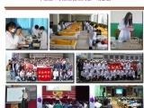 昆明新兴职业学院的学校环境中专部