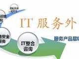 长宁网站建设黄埔送企业邮箱送域名长宁网站推广企业邮箱