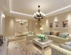 137平三米居室欧美装修风格,一共才花了12万多