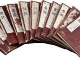 杭州古籍书回收 线装本旧书回收 木夹板旧书回收 民国印谱