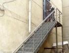 电焊加工阁楼楼梯,不锈钢加工,钢板焊接加工安装