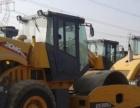 新款二手20吨22吨26吨压路机徐工、柳工压路机交易市场.