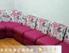 布艺沙发套软装设计 沙发套配色