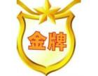 欢迎进入-!扬州金羚洗衣机((各网点金羚售后服务总部电话