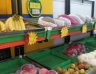 官渡火车站附近20平米水果店转让