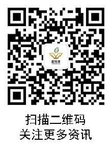 济南代理记账公司 济南代理记账价格 富翔源记账报税