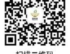 济南代理记账公司 济南代理记账 富翔源会计服务