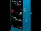善德科技专业供应共享洗车机|青海都市绿港共享洗车机加盟