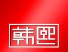 韩熙厂家护肤品直销代理 一手货源 微商加盟