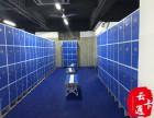 梅州室内游泳馆一卡通系统,室内水上乐园手腕卡