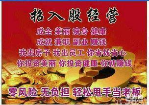 河南郑州尚赫减肥理招商加盟 郑州尚赫代理