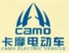卡摩电动车加盟