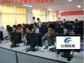 韶山南路电脑培训, 升腾教育电脑培训零基础入门