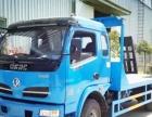 平板运输车厂家直销多种可选可改装