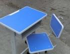 厂家直销批发加厚款单人双人可升降课桌椅学习桌补习培训桌
