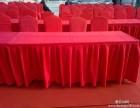 武汉桌椅出租-桌椅租赁-洽谈桌椅-桌椅公司
