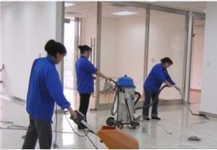 开荒保洁,地毯清洗,沙发石材保养,公司保洁,钟点工