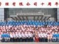丹阳工商注册税务疑难商标注册申请进出口权找刘会计