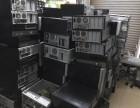 上海网吧电脑回收,公司单位电脑回收,废旧电脑回收