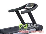 大胡子运动器材供应性价比高的商用跑步机 双鸭山跑步机