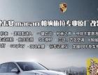深圳奔驰GLE320 GLE400 GLE450改