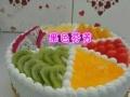 绵阳市蛋糕预定送货上门订购涪城区创意蛋糕游仙区外卖