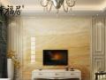 彩雕背景墙石材罗马柱线条地拼全屋定制