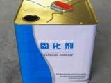 山东济南耐黄变固化剂价格