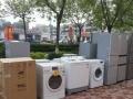 瑞昌制冷全面特价销售空调 冰箱 洗衣机