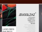 25类JDUGGLZAZ服装鞋商标转让金牌商标