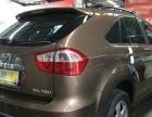 比亚迪S62011款 2.4 自动 尊享型 淘车乐二手车认证卖场